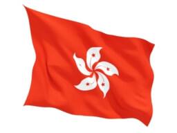 Hong Kong el cuarto centro financiero del mundo